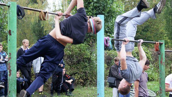 Губкин Белгородская область соревнования гимнастика