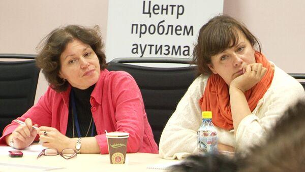 Родители и иммунологи обсудили проблемы аутизма в Сколково