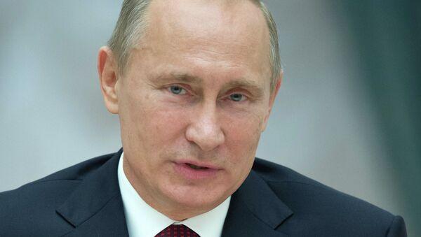 Встреча В.Путина