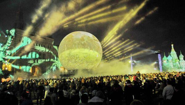 Фестиваль круг света в Москве