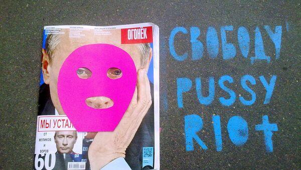 Процесс рассмотрения кассационной жалобы по делу панк-группы Pussy Riot