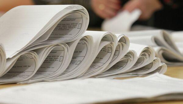 Избирательные бюллетени, архивное фото