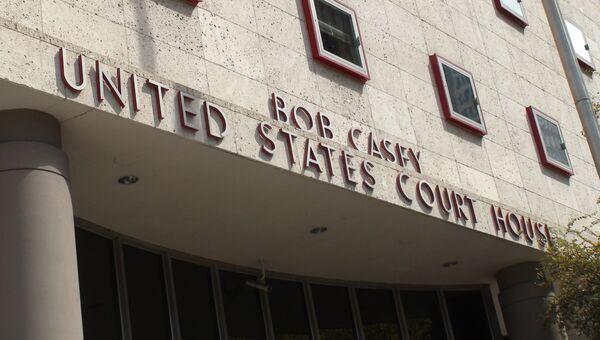 Здание федерального суда в Хьюстоне, где проходят слушания по делу экспортного дела