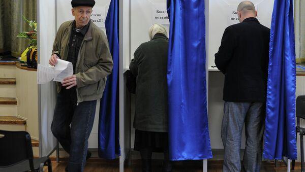 Выборы мэра города Химки