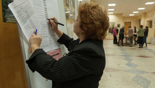 Подcчет голосов региональных выборов