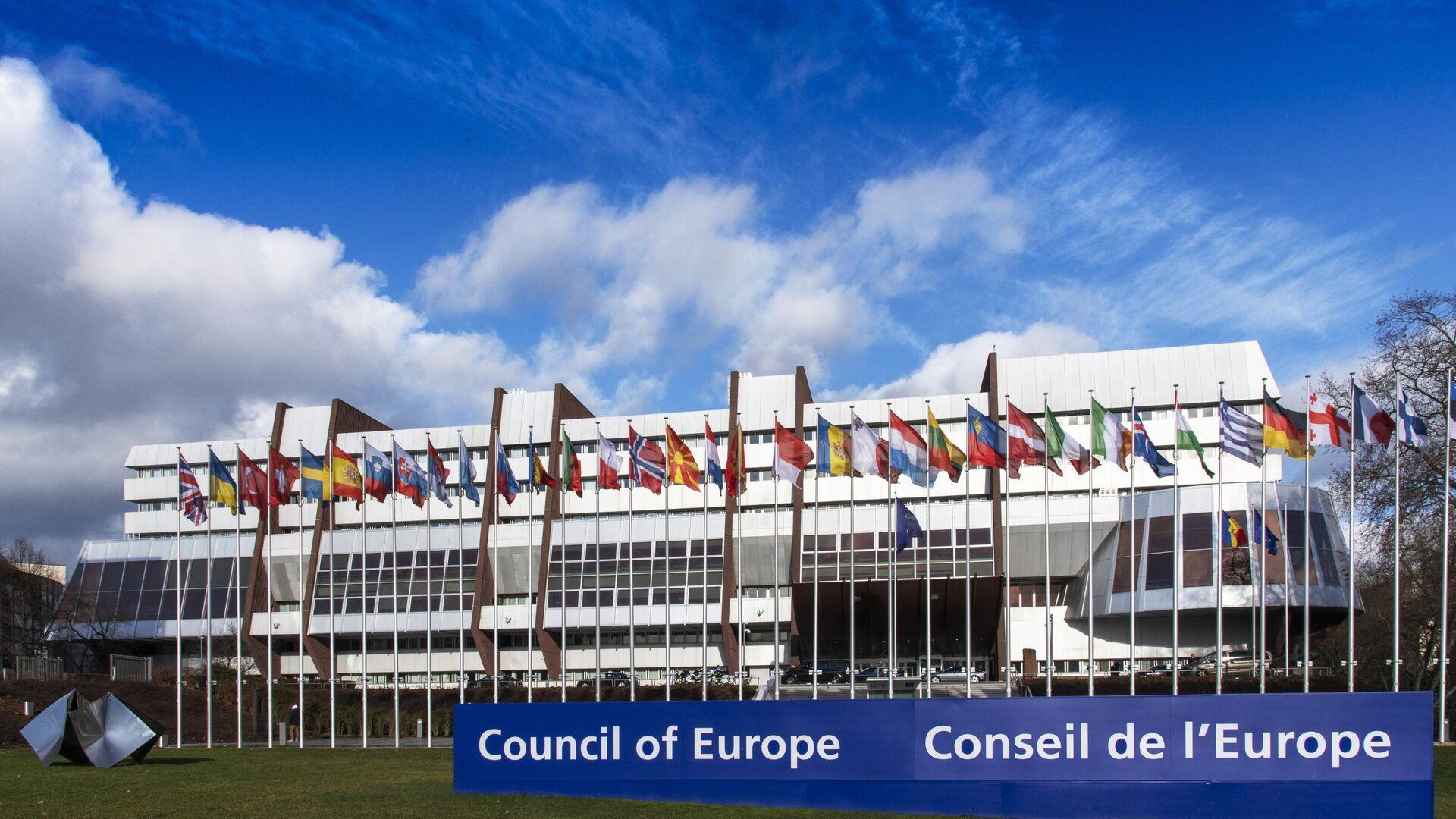 Здание Совета Европы в Страсбурге - РИА Новости, 1920, 29.09.2021