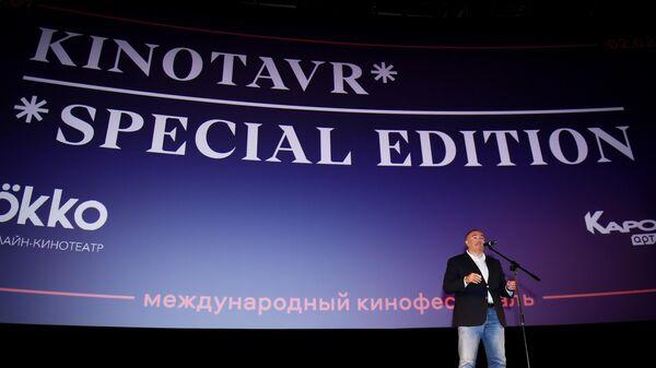 Открытие фестиваля Kinotavr* Special Edition