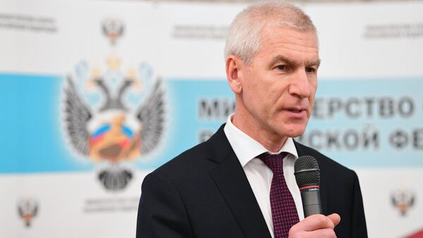 Представление нового министра спорта РФ О. Матыцина