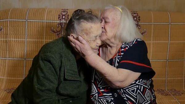 Разлученные войной: сестры Юлия и Розалина встретились спустя 78 лет