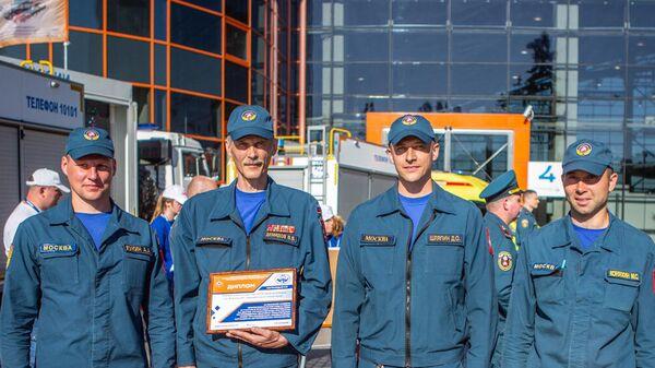 Команда пожарно-спасательного центра Москвы