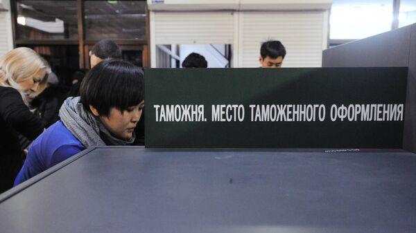 Таможенный и пограничный контроль на автомобильном пункте пропуска на российско-китайской границе
