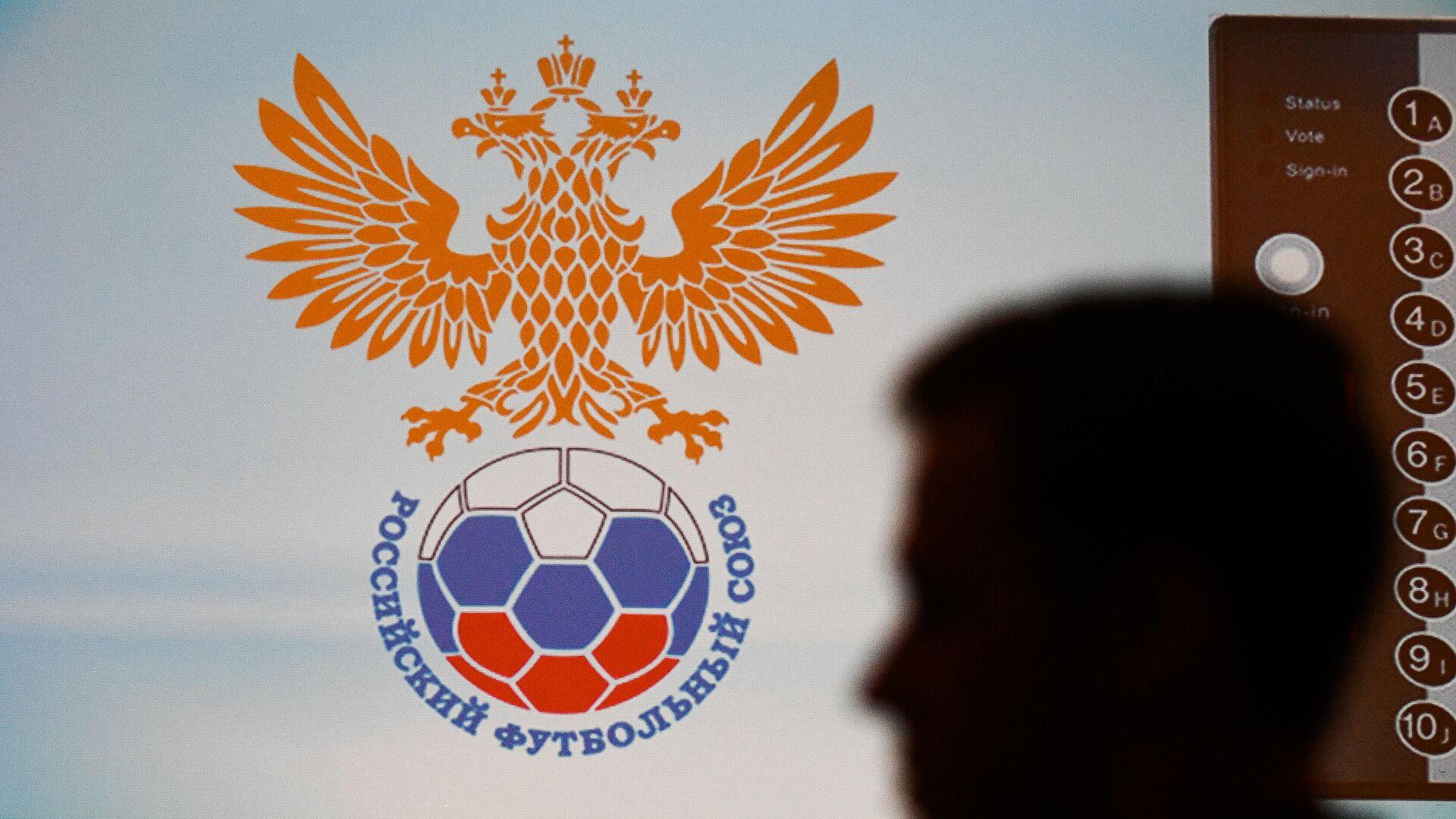 Логотип РФС - РИА Новости, 1920, 25.08.2021