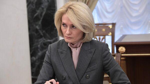 Заместитель председателя правительства России Виктория Абрамченко