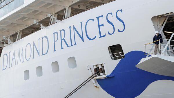 Круизное судно Diamond Princess в Йокогаме