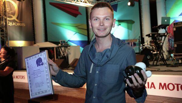 Режиссер Тимофей Жалкин на церемонии объявления победителей конкурсной программы Короткий метр