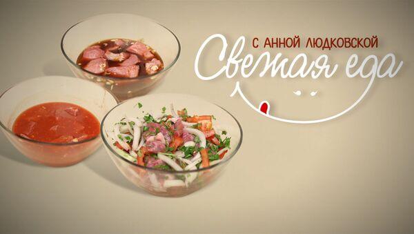 Все, что нужно знать о шашлыке: хорошие маринады и кулинарные хитрости