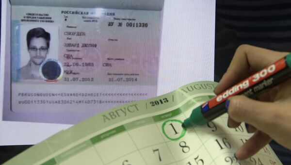 Российский документ Эдварда Сноудена. Архивное фото.