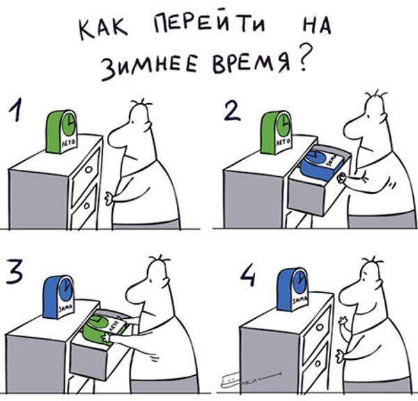 РИА Новости, Сергей Елкин