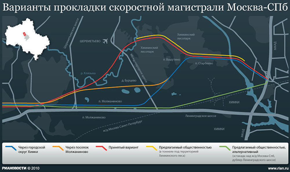 Варианты прокладки скоростной магистрали Москва-Петербург