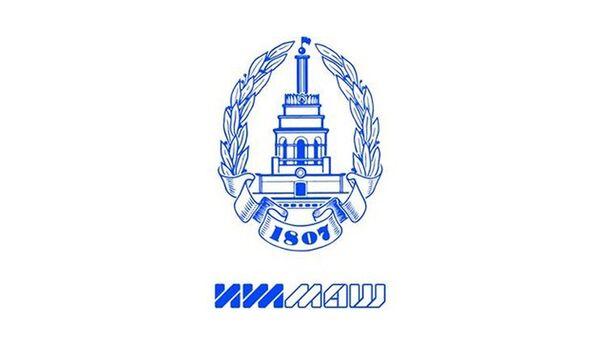 Логотип ОАО Ижмаш