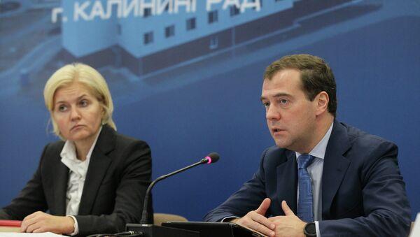 Рабочая поездка Д.Медведева в Калининградскую область