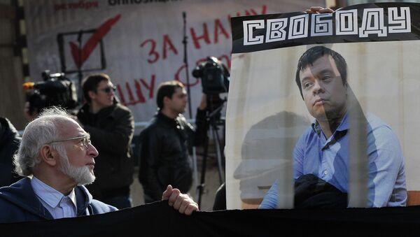 Митинг в поддержку выборов в Координационный совет оппозиции в Москве