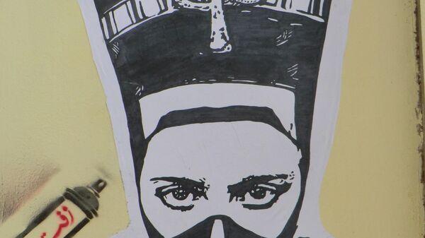 Граффити в центре Каира, Нефертити