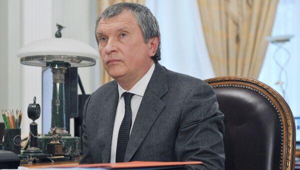 Президент ОАО НК Роснефть Игорь Сечин