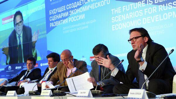 IХ заседание Международного дискуссионного клуба Валдай