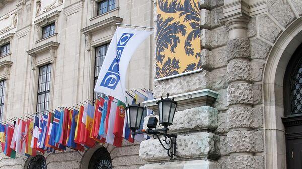Штаб-квартира Организации по безопасности и сотрудничеству в Европе (ОБСЕ). Архив
