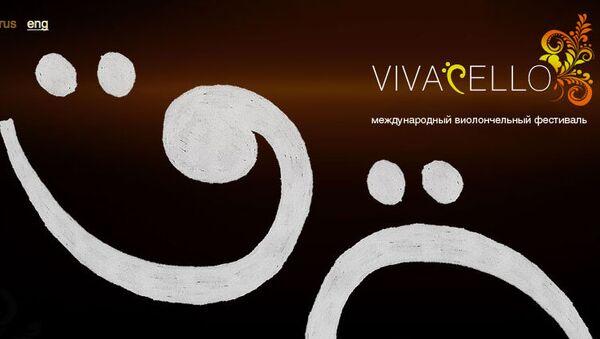 Скриншот сайта международного виолончельного фестиваля Vivacello