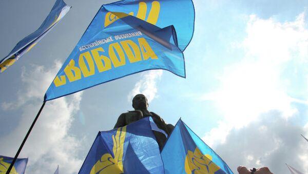 Флаги украинской партии Свобода. Архив