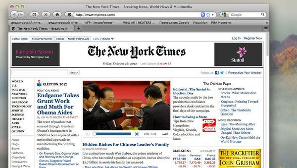 Скриншот интернет-версии газеты New York Times