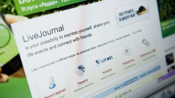 Сайт LiveJournal.com