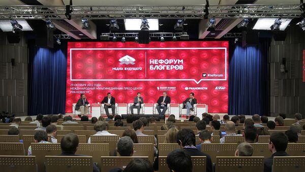 Участники Нефорума блогеров в Агентстве РИА Новости