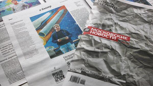 Номер газеты Московские новости за 30 октября 2012 года