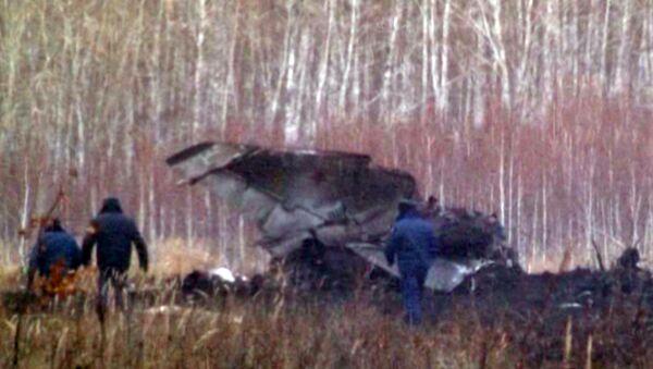 Фрагменты самолета Су-24, потерпевшего крушение в Челябинской области