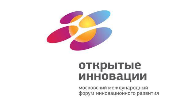 Логотип Форума Открытые Инновации