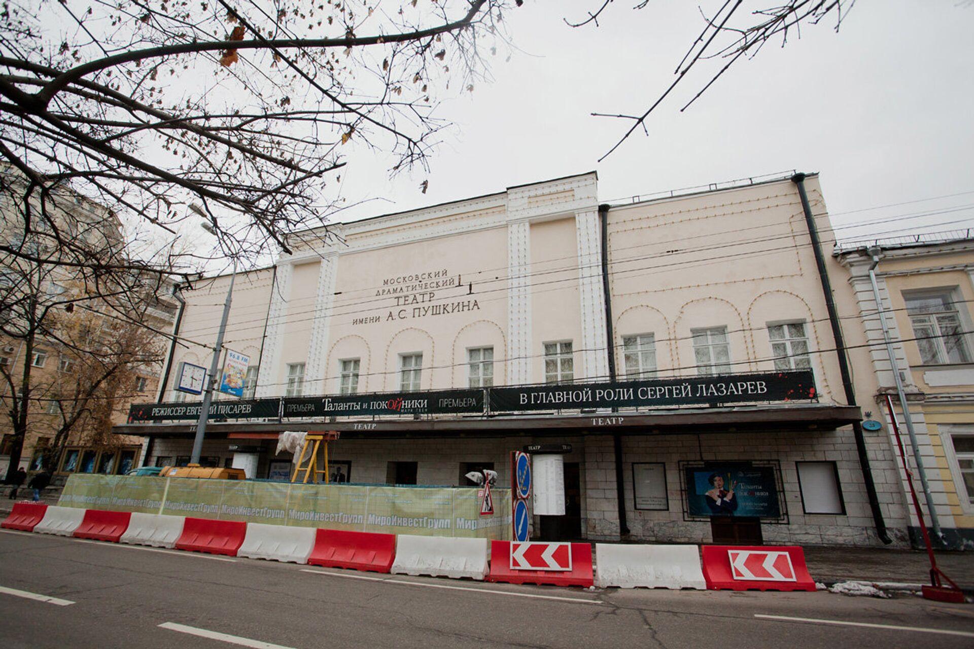 Театр имени Пушкина на Тверском бульваре - РИА Новости, 1920, 24.05.2021
