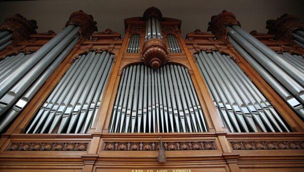 Освящение Большого зала Московской государственной консерватории имени П.И. Чайковского