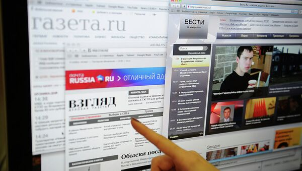Сайты изданий Вести, Газета.ру, Взгляд