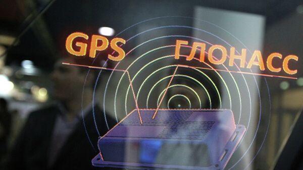 GPS Глонасс. Архивное фото