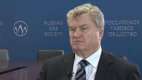 Язев рассказал об основных темах форума Газ России 2012