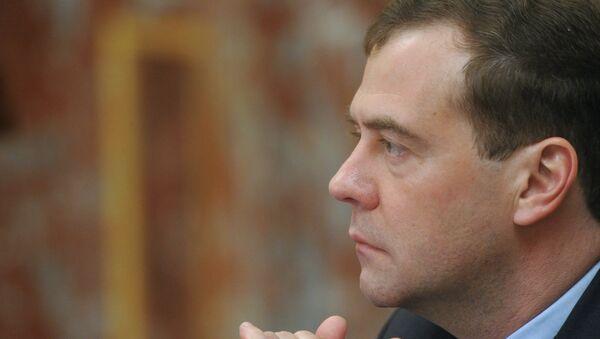 Премьер-министр РФ Дмитрий Медведев, архивное фото