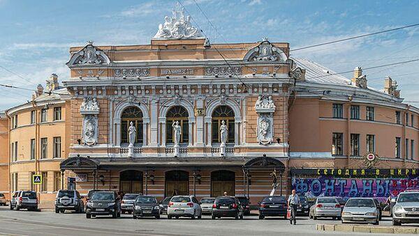 Большой Санкт-Петербургский государственный цирк на Фонтанке
