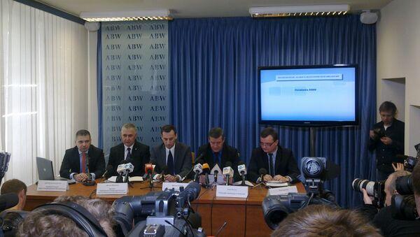 Cовместная пресс-конференция прокуратуры и Агентства внутренней безопасности  Польши в Варшаве, касающейся предотвращения теракта.