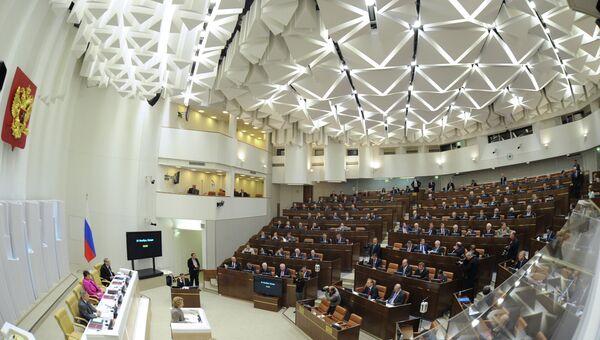 Заседания Совета Федерации РФ