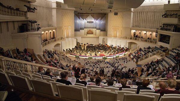Концертный зал имени П.И.Чайковского. Архив