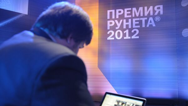 IX Торжественная Церемония вручения Премии Рунета 2012