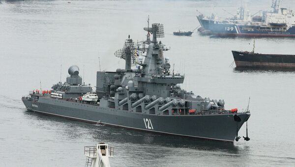 Крейсер Москва